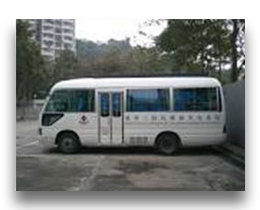Funds were provided to repair a minibus at Nubarashen